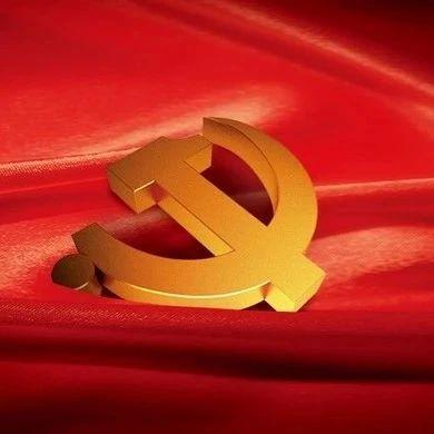 阿拉善左旗:党建引领基层治理的新探索