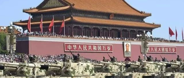 �e忘了!74年前的今天,中��人民抗日����倮�了!