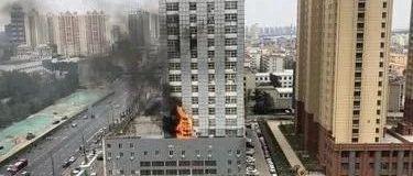 最新!洛阳亚威金港商务楼火灾3人被行拘15日