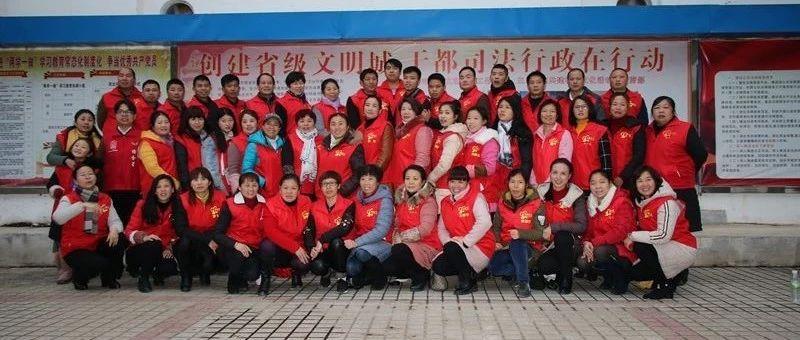 金沙平台县义工联合会2019年义工培训及全体成员互动活动