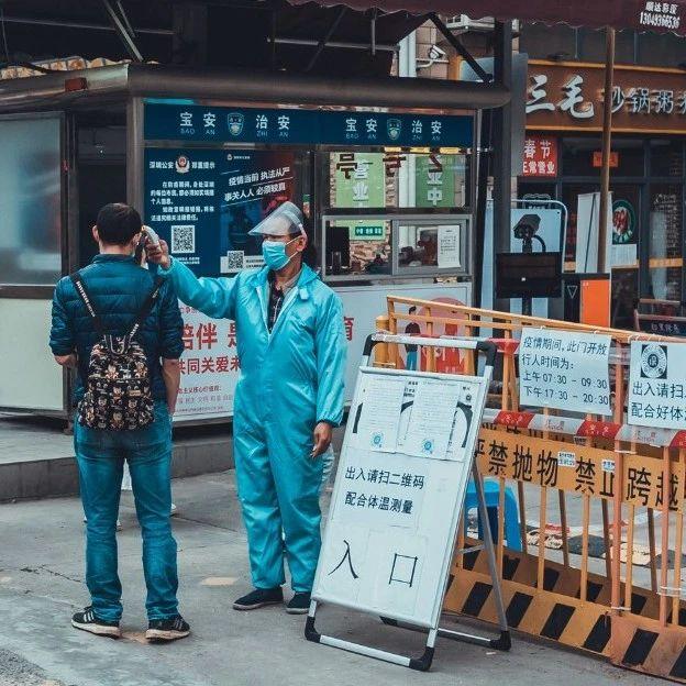 网传两名外籍人员带病逃脱?谣言!