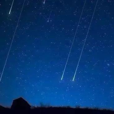 双子座流星雨今晚光临!你想和谁一起去看流星雨?!