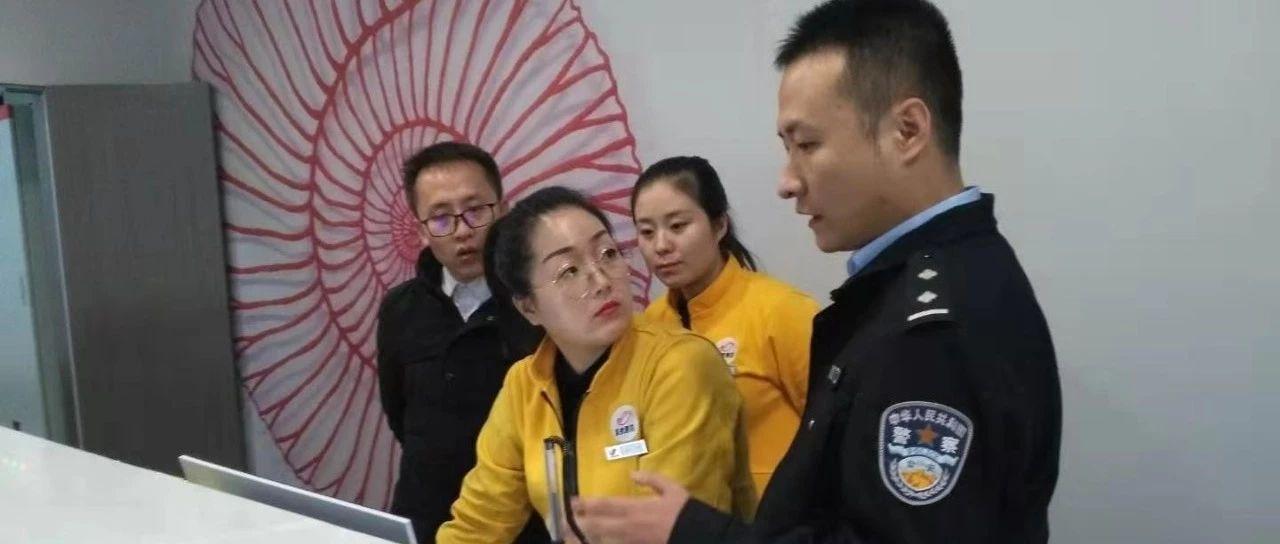 """富平县公安局""""三强化""""确保行业场所安全监管"""