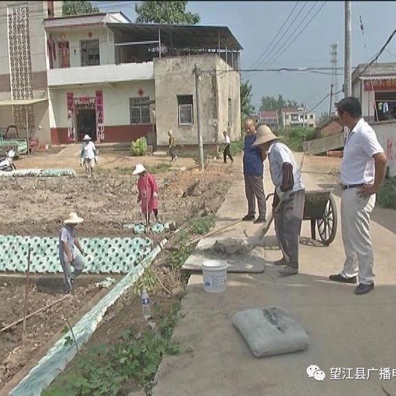 杨湾镇丰乐村:治理人居环境建设美丽乡村