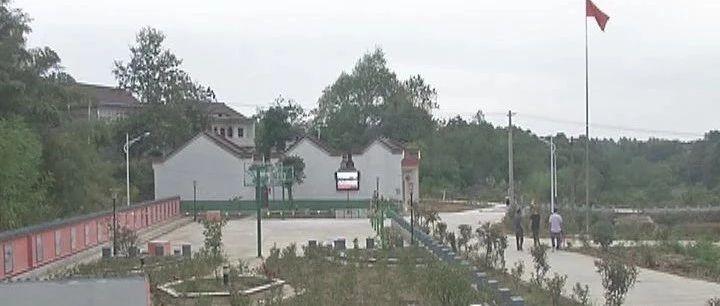 太慈镇群星村:建立验收考核机制整治农村人居环境