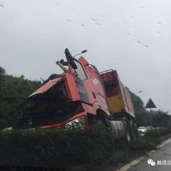 突发!今日凌晨,自贡305线两辆大货车相撞(附视频)