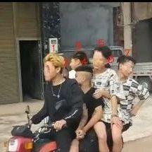 想当网红,自贡富顺7少年同骑一台摩托车拍视频,结果......(附视频)