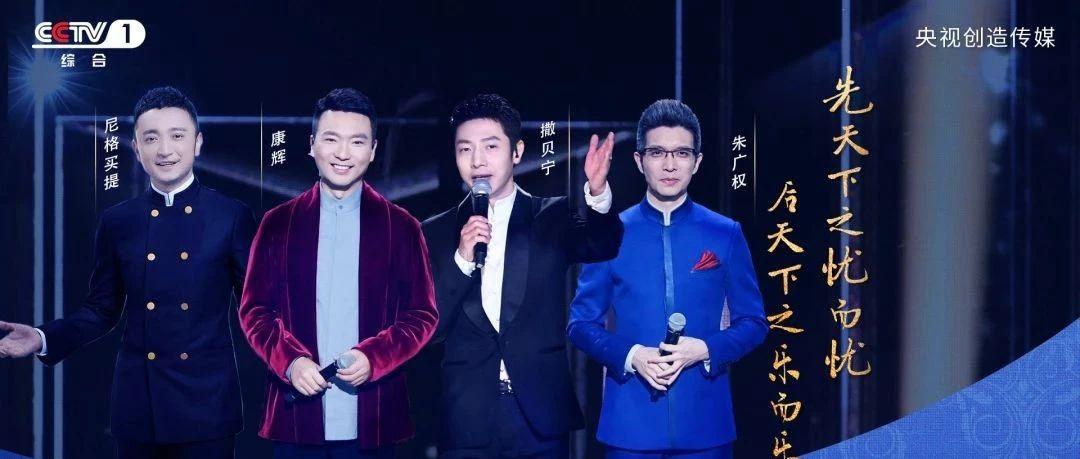 "�K于!央�boys合�w首秀!�榱诉@篇""中�W最�y背""的�n文,拼了!"