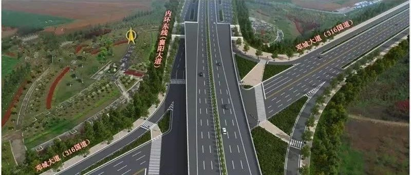 双向六车道!襄阳又一座立交桥将开建!