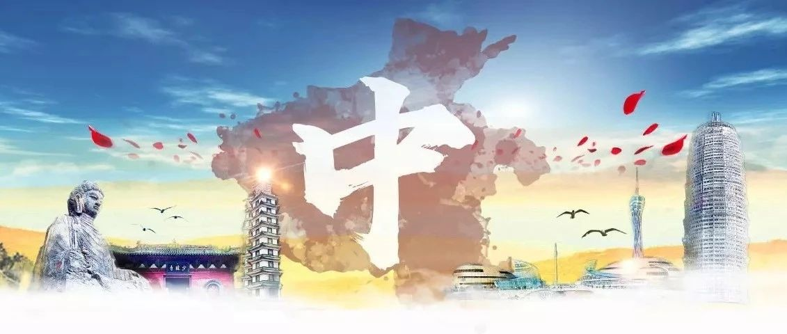 真中!河南连续三年成全国最具正能量省份!郑州上榜全国十大正能量城市!