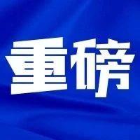 @河南考生,预计6月25日可查高考成绩!最全指南请收藏