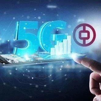 激动!郑州成为首批5G城市!5G手机多少钱?啥时能用上...