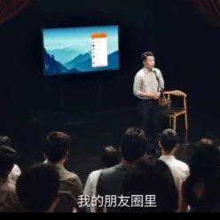 华为走心广告,看完我取消了朋友圈三天可见!