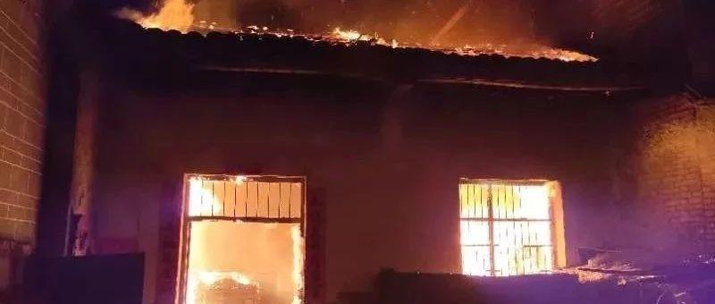 凌晨2�c多,��家�R一民宅突�l大火,起火原因值得所有人警惕……