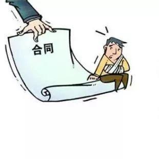 """【防范诈骗】春季招聘季,谨防""""黑中介""""欺诈"""