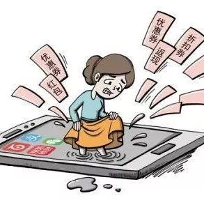 用手机付钱的注意了,现在看还不晚,对您很重要!