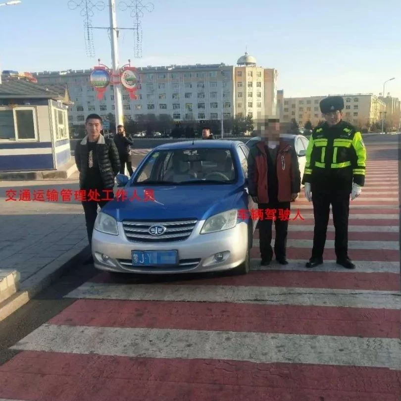 【拦截】乌兰察布一黑出租被民警拦截,移交运管处...