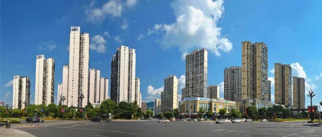 南溪房价要跌?!周边多个二级城市房价滑坡,西昌、泸州、自贡...