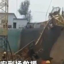 突发!甘肃一建筑工地内塔吊倒塌,致1死2伤!