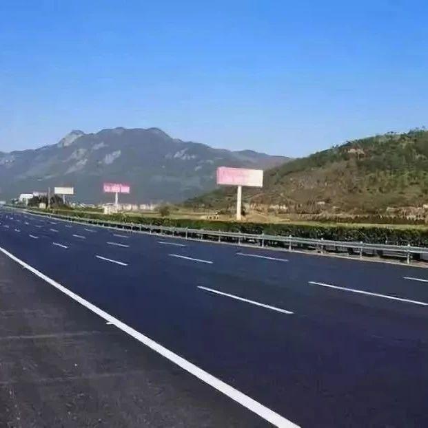 最新!渭武高速陇南段有望近期通车...