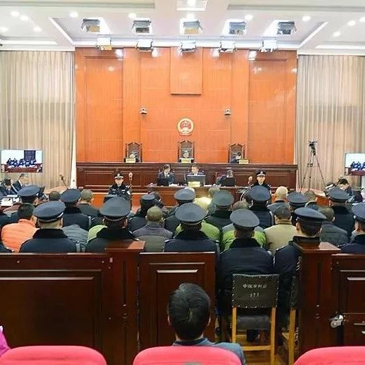 重磅!岷县法院开庭审理首例涉嫌黑社会性质组织犯罪案件