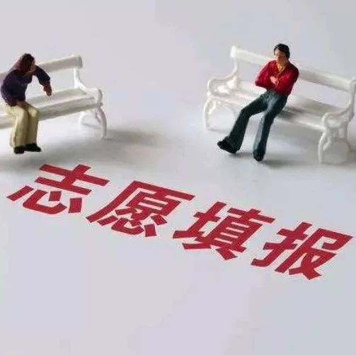 �r�g表�砝玻「呖贾驹�25日�_始填��
