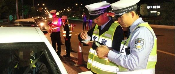 曝光|最新一周酒驾名单(10.12-10.18),望江4人上榜