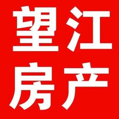 望江县2020年1-8月房地产市场分析