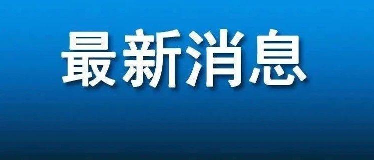 曝光!安庆市这22家单位存在重大火灾隐患!涉及望江2家