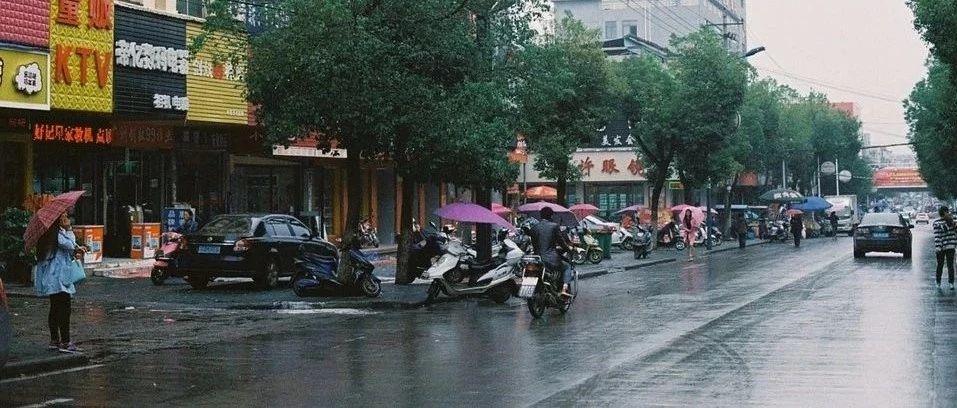 【头条】湿冷暴击!望江气温俯冲直下,还有雨雨雨!春节期间更可怕...