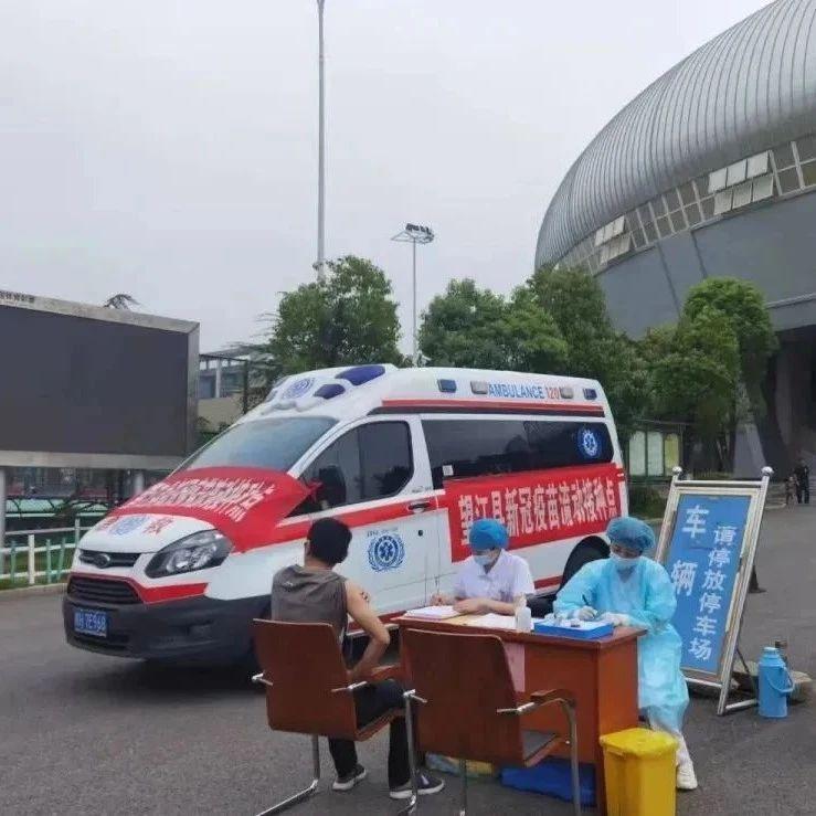望江县增设2个新冠疫苗流动临时接种点