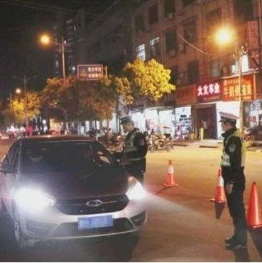 曝光|安庆一周酒驾名单(11.18-11.24)台湾快三送28元体验金官方网址22270.COM江2人!