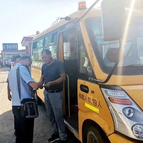 望江县多部门联合开展校车及接送学生车辆交通安全整治!