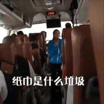 爆笑!开往上海的大巴上,女导游带领全车人…哈哈哈,太可爱了