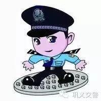 �I�Y新中��70�A�Q交警版《我和我的祖��》火�嵘暇�