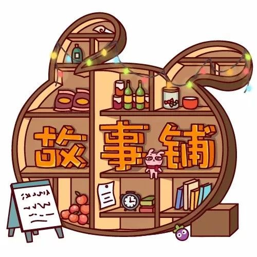 【条子故事铺】来品品爸妈合产的沙雕粮,很欢乐了!