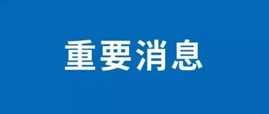 安庆各区域6月房价一览表