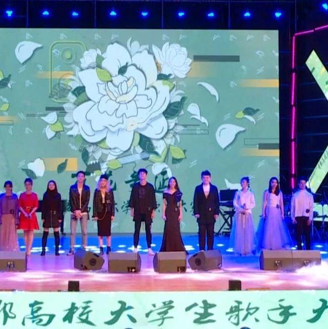 北京的这群大学生,用歌儿唱出了澳门拉斯维加斯网址世园!