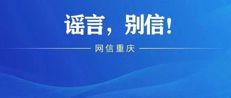 """【2020.2.1】�{言,�e信!――市面出�F防�o能力超��的""""新型""""口罩?"""