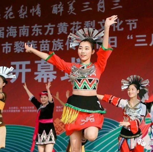 """好嗨哟!东方""""三月三""""节庆活动精彩纷呈!"""