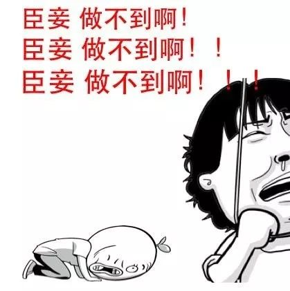 """六安一幼儿园出""""奇葩作业"""",家长做到崩溃!"""