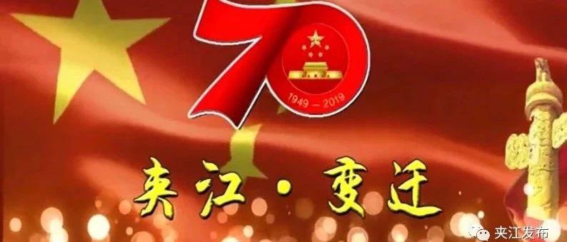 �A江��w70年百集大型人物�L�――胡治��