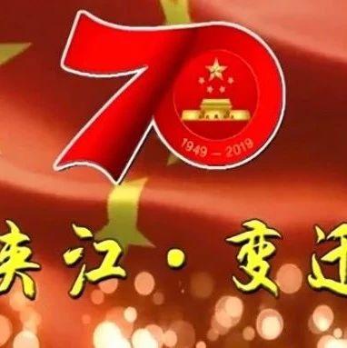 """""""夹江・变迁70年""""百集大型人物访谈――王建均"""