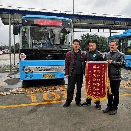 """为救乘客公交车变身""""救护车""""!"""