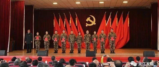 夹江县2019年乡镇、县级部门党组织书记(部门负责人)读书班举行结业典礼