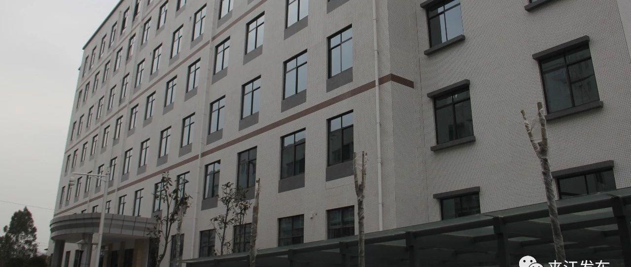 夹江县中医院新综合楼主体完工预计6月份投入使用