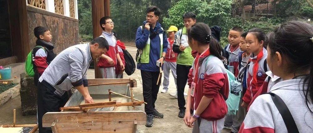 夹江精品研学|古泾流风,功垂千古