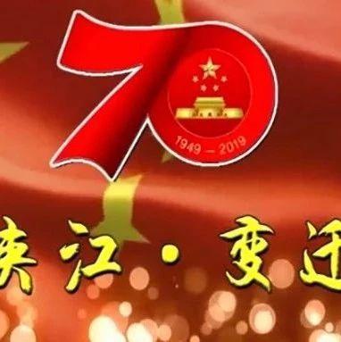"""""""夹江・变迁70年""""百集大型人物访谈――杨继容"""