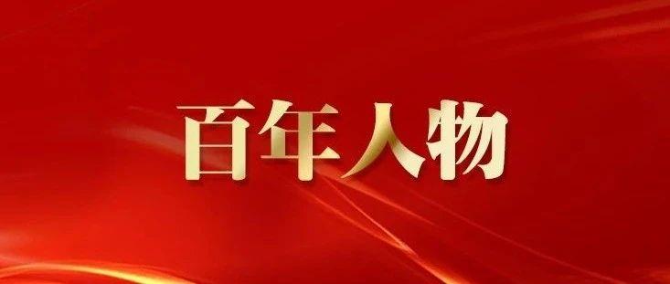 """夹江县""""百年人物"""" 张大千:纸乡已传千年史书画可达万年情"""