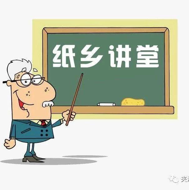 公益�v座:慕容雪村��A江,��你走�M小�f的世界!